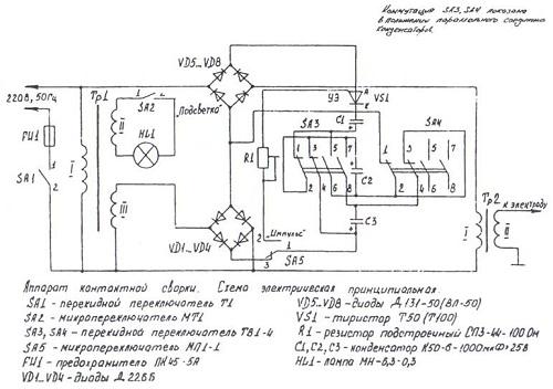 Схема электричекая АКС