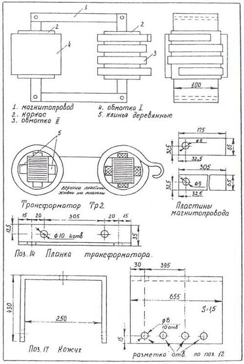 Сварочный трансформатор ТР