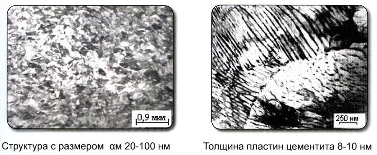 Расмотрим в микроскоп стальную пластину