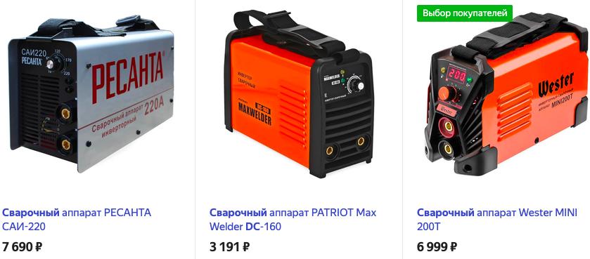 инверторные аппараты постоянного тока