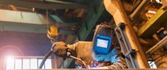 Какой сваркой варить сталь 40х