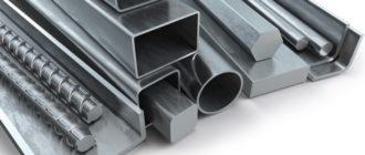 сварка стандартных металлоконструкций