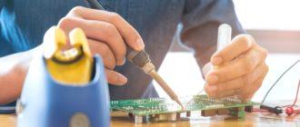 Аппараты для сварки медных проводов