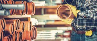 Аппараты для стыковой сварки полиэтиленовых труб